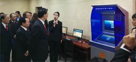 华夏电通助力山西法院信息化建设