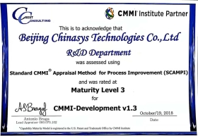 CMMI-Developmentv1.3资质